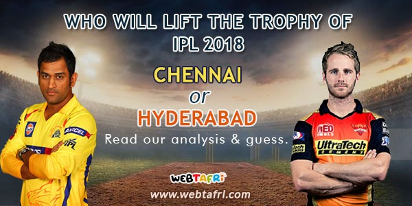 IPL 2018 final match
