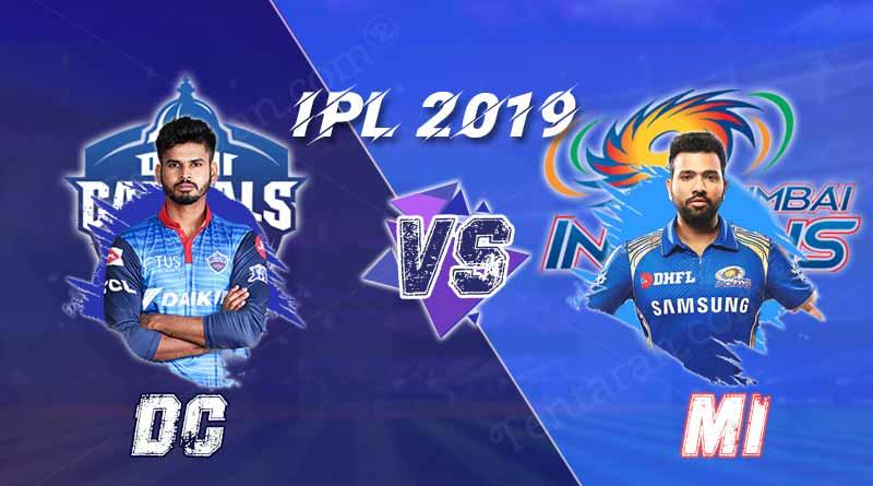 IPL live score DC vs MI