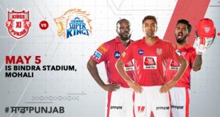 IPL 2019 live score match 55