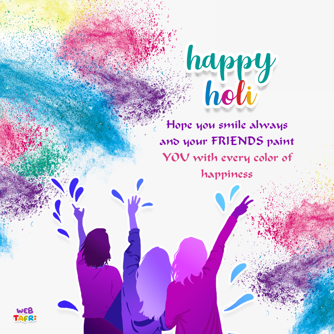 download Holi images