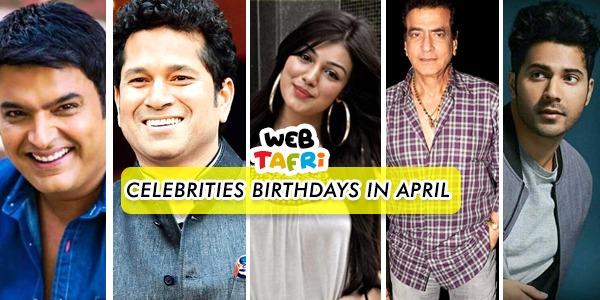 Celebrities Birthday